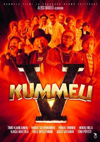 Kummeli V-elokuva ja Kummeli kolikkopeli