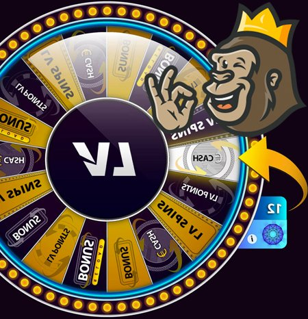 LV Wheel