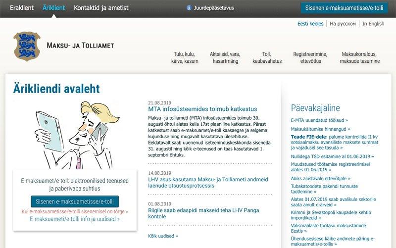 Viron Vero- ja Tullihallitus